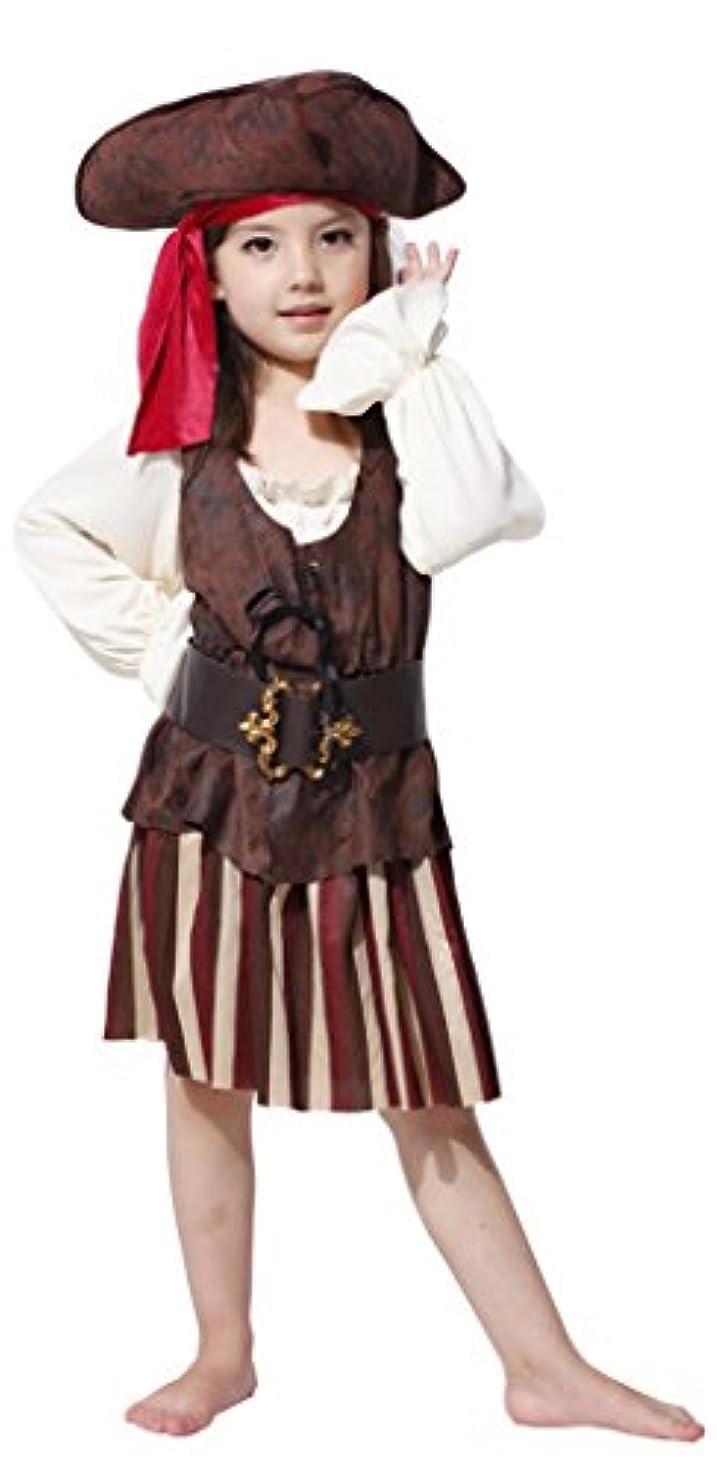動かない大砲少し[MARRYME] 子供服 仮装 海賊 強盗船長 パイレーツ コスチューム コスプレ 衣装 かわいい 女の子 キッズ 変装 ハロウィン クリスマス パーティー 公演 XL(130-140)