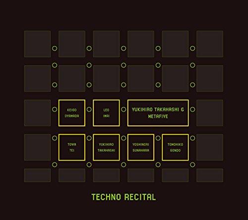 TECHNO RECITAL(初回限定盤)の詳細を見る