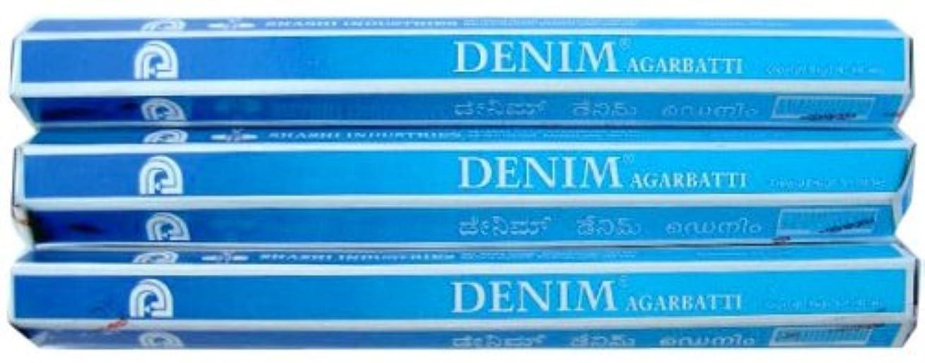 摂動キャンバス支配するデニム インセンス 3個セット