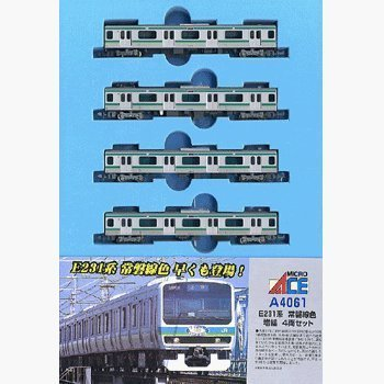 Nゲージ A4061 E231 常磐線 増結5両セット