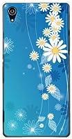 液晶保護フィルム付 XPERIA Z5 Premium [SO-03H] エクスぺリア ゼットファイブ プレミアム so-03h xperia z5 premium ハードケース ハード カバー 花流水