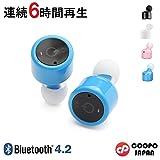 [日本正規品] COOPO Bluetooth4.2 イヤホン 日本語説明書 片耳 両耳 とも対応 超軽量 超小型 高音質 ステレオ スポーツ ワイヤレスヘッドセット マイク内蔵 ノイズキャンセリング CP-X1T (ブルー)