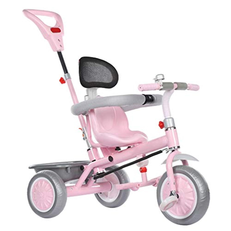 三輪車 三輪車子供折りたたみ三輪車2で1三輪車1-6歳の赤ちゃんのハンドペダル自転車ポータブル炭素鋼材料3色 (Color : Pink)
