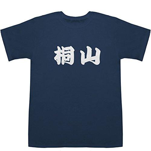 桐山 きりやま kiriyama T-shirts ネイビー XS【桐山直】【桐山あきと】