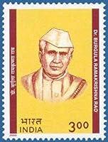 Dr.Bargula Ramakrishna Rao Personality Rs.3 Indian Stamp