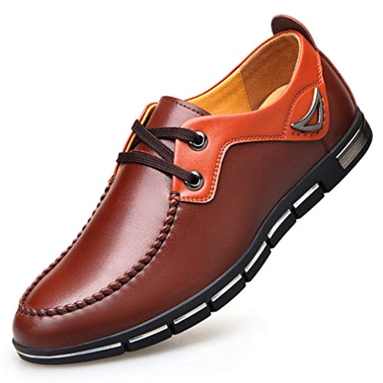 監査モーション壮大なビジネスシューズ メンズ 靴 歩きやすい 革靴 プレーントゥ ワークシューズ 紳士靴 出張 2018 牛革 24.0cm 24.5cm 25.0cm 25.5cm 26.0cm 26.5cm 27.0cm 「イノヤ」