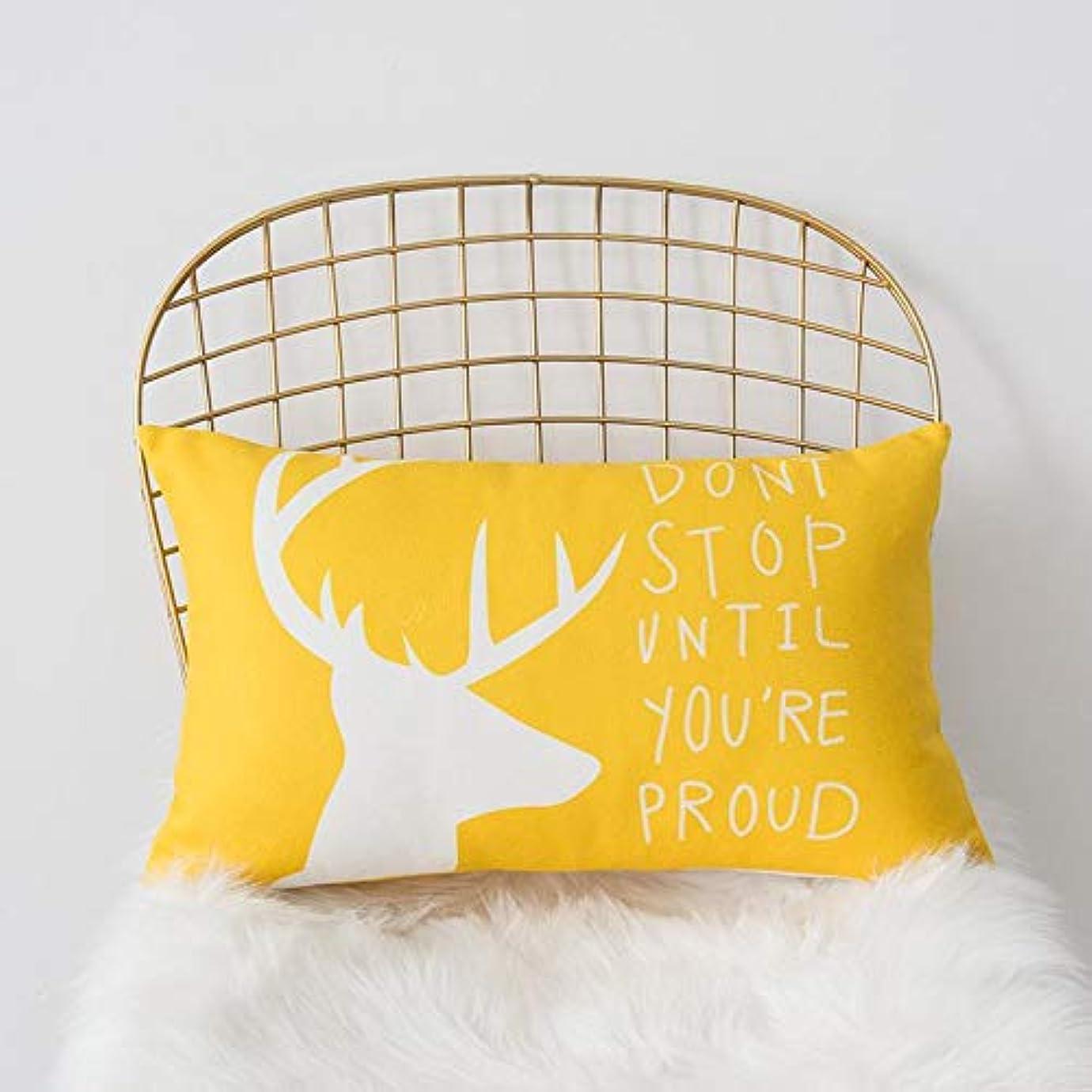 眉をひそめる十改修するSMART 黄色グレー枕北欧スタイル黄色ヘラジカ幾何枕リビングルームのインテリアソファクッション Cojines 装飾良質 クッション 椅子