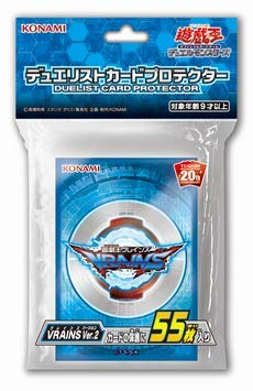 遊戯王OCG デュエルモンスターズ デュエリストカードプロテクター VRAINS Ver.2