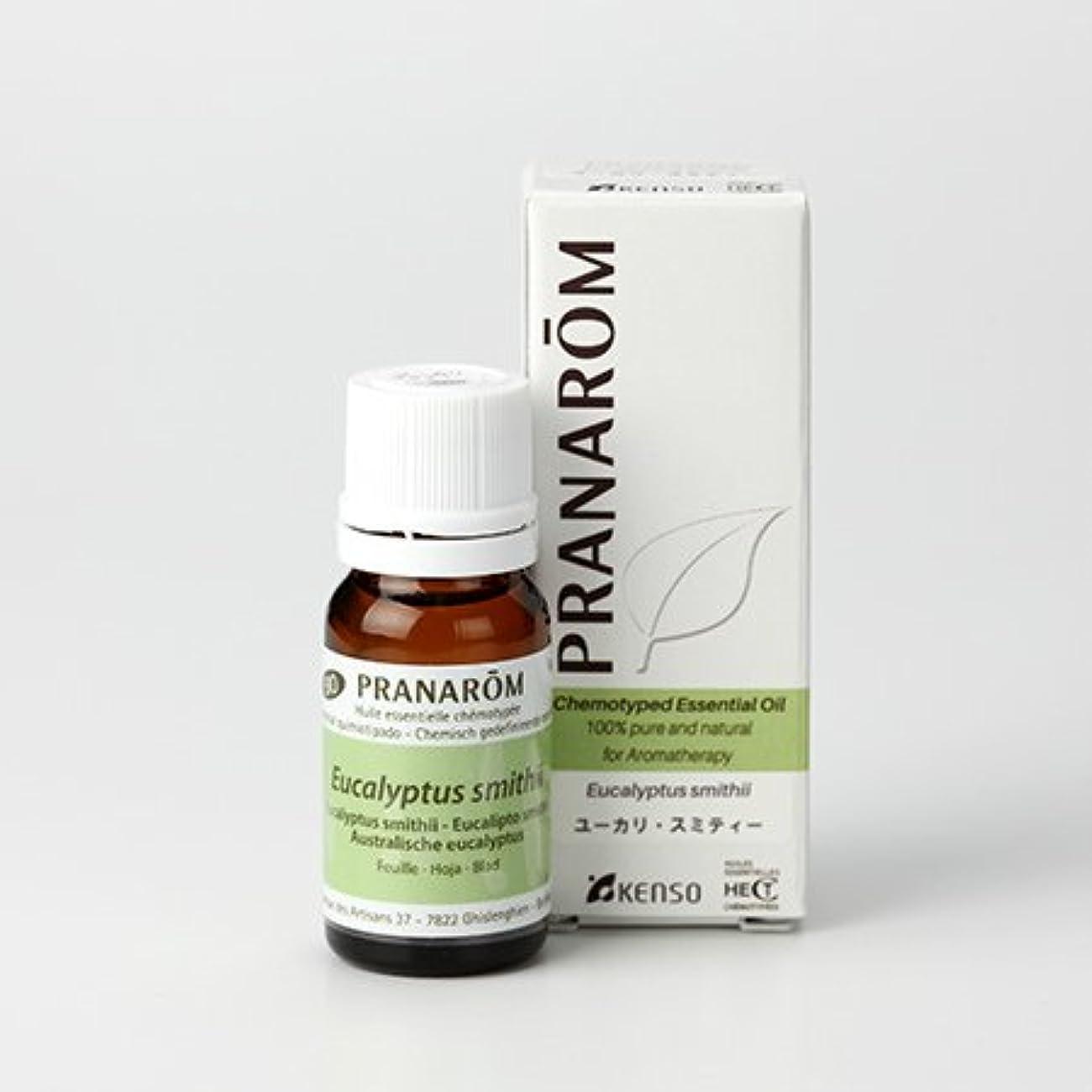 フロンティアリーガン腐敗プラナロム ユーカリスミティー 10ml (PRANAROM ケモタイプ精油)