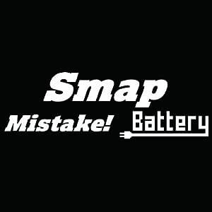 Mistake! / Battery (初回盤C)