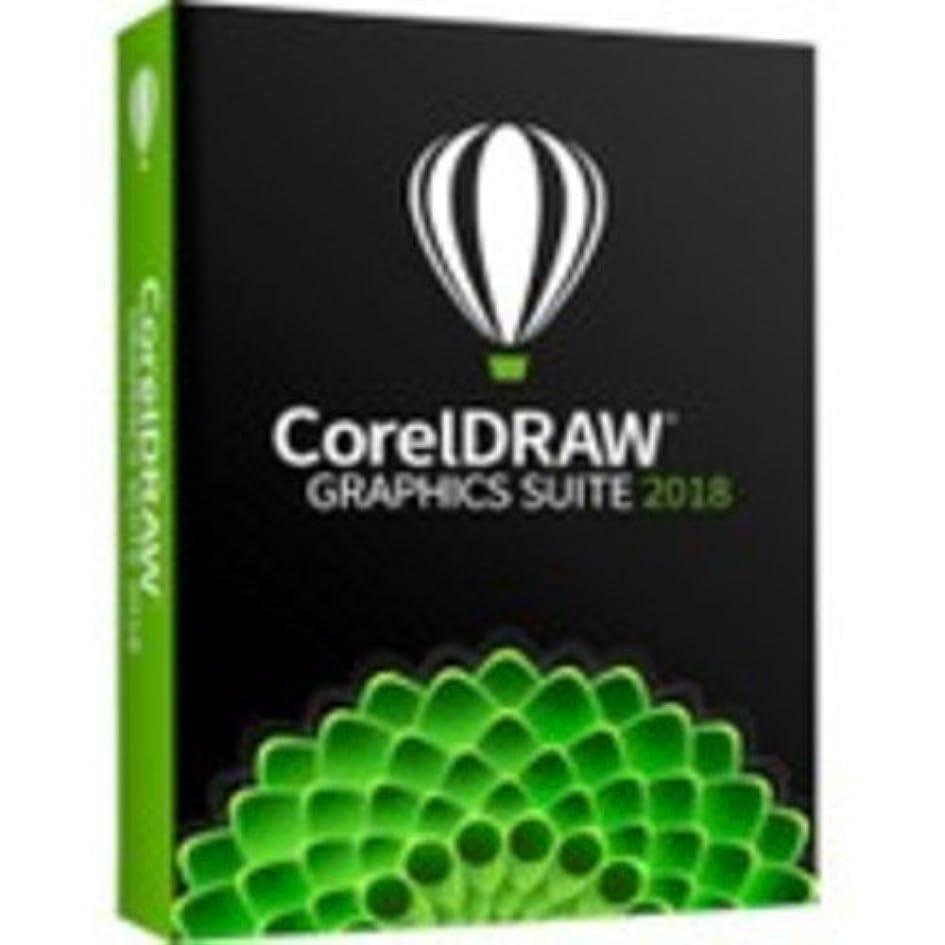 資本主義もっともらしい曲線【並行輸入品】CorelDRAW Graphics Suite 2018 Upgrade + 別途 日本語マニュアル付き