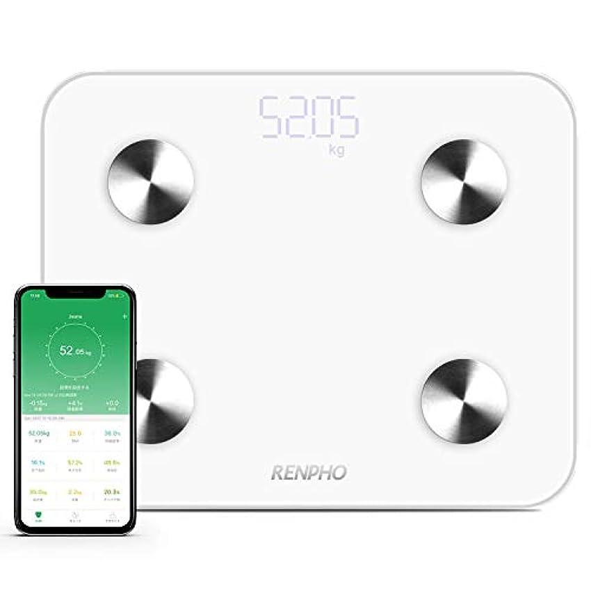 受粉する唇与えるRENPHO 体重?体組成計 USB充電 体重計 スマホ連動 体脂肪計 体重/体脂肪率/皮下脂肪/内臓脂肪/筋肉量/骨量/体水分率/基礎代謝量/BMIなど測定可能 Bluetooth 体組成計 iOS/Androidアプリで健康管理 ヘルスケア同期 スマートスケール (日本語対応APP&取扱説明書)