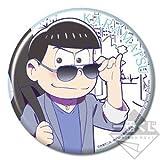 一番くじ おそ松さん~メガネ男子は好きですか?~ H賞 カラ松缶バッジ