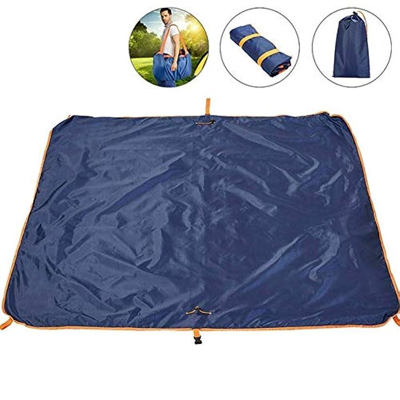 レジャーシートピクニックマット 旅行バッグピクニックブランケット145x145cm夏のビーチマット両面Waterpoof屋外キャンプパッド