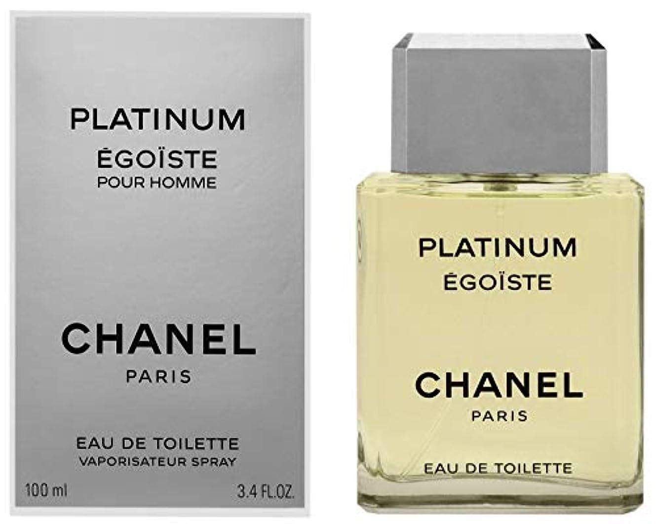 高価なスペクトラム本能CHANEL(シャネル) EGOISTE PLATINUM エゴイスト プラチナム EDT100ml オードゥトワレット スプレイ