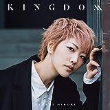 【Amazon.co.jp限定】KINGDOM【通常盤】(オリジナル・ブロマイド付き)