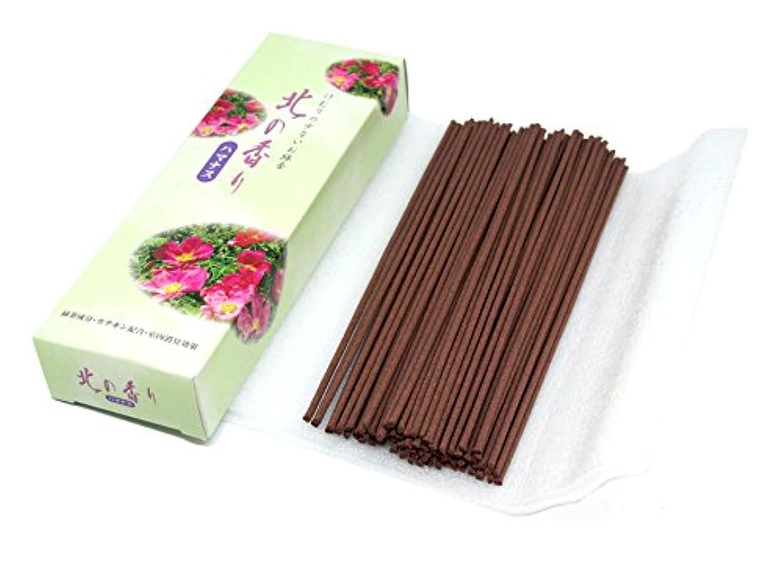 Seikado Japanese Incense Sticks Kita No Kaori Hamanasu (ビーチローズ)スモールパック – 5.5インチ80 Sticks – Green Tea Deodorizer...