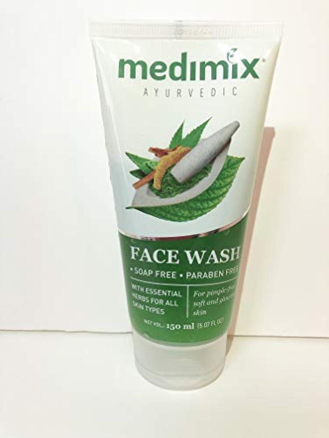 見る人ぴかぴか盲目メディミックス MEDIMIX 洗顔料150ML