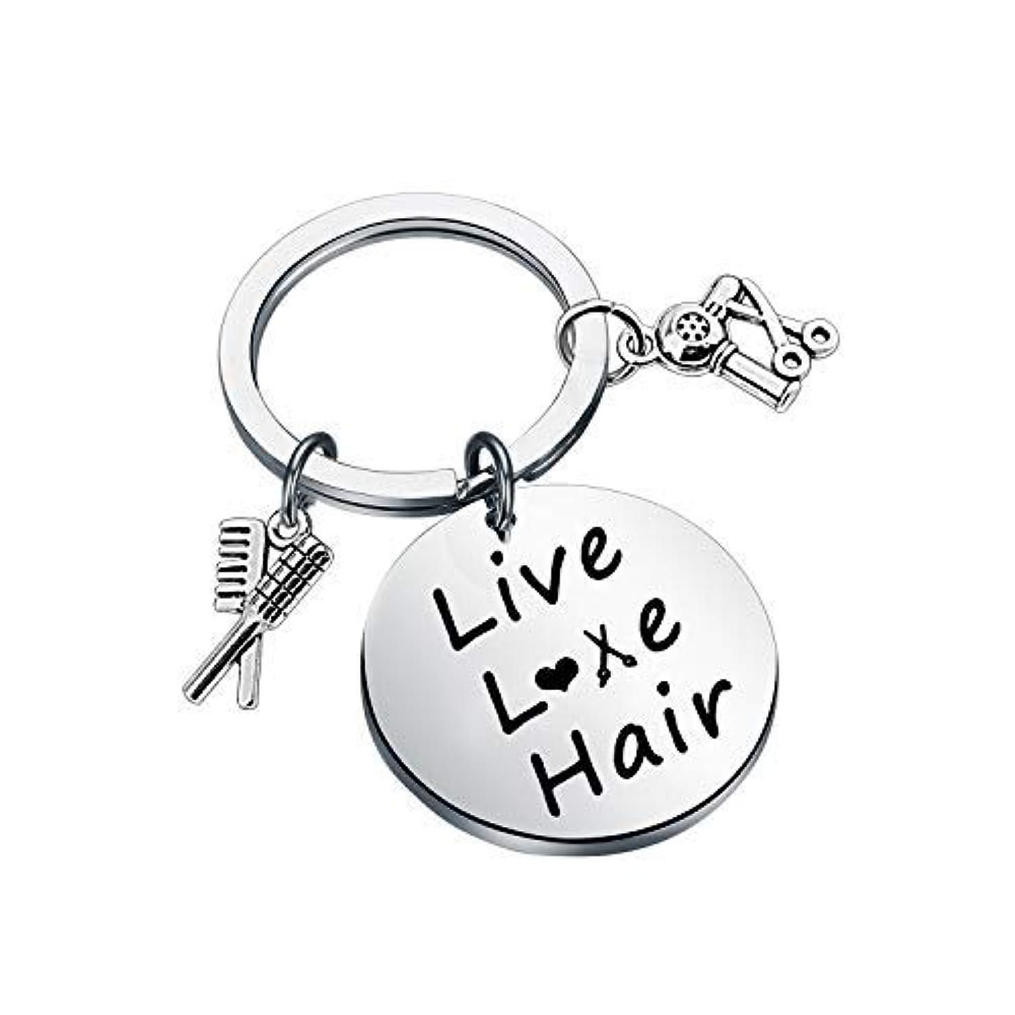 休戦憂慮すべき巧みなFUSTMW Hair Stylist Gift Hairdresser Keychain Stylist Scissor Comb Charm Pendant Hair Cutter Barber Gift [並行輸入品]