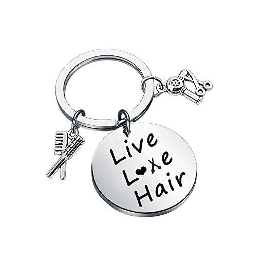 鯨成功兵隊FUSTMW Hair Stylist Gift Hairdresser Keychain Stylist Scissor Comb Charm Pendant Hair Cutter Barber Gift [並行輸入品]