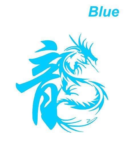 カッティングステッカー 青 カッティング漢字シール 龍1 竜 辰 タツ ドラゴン Dragon シール