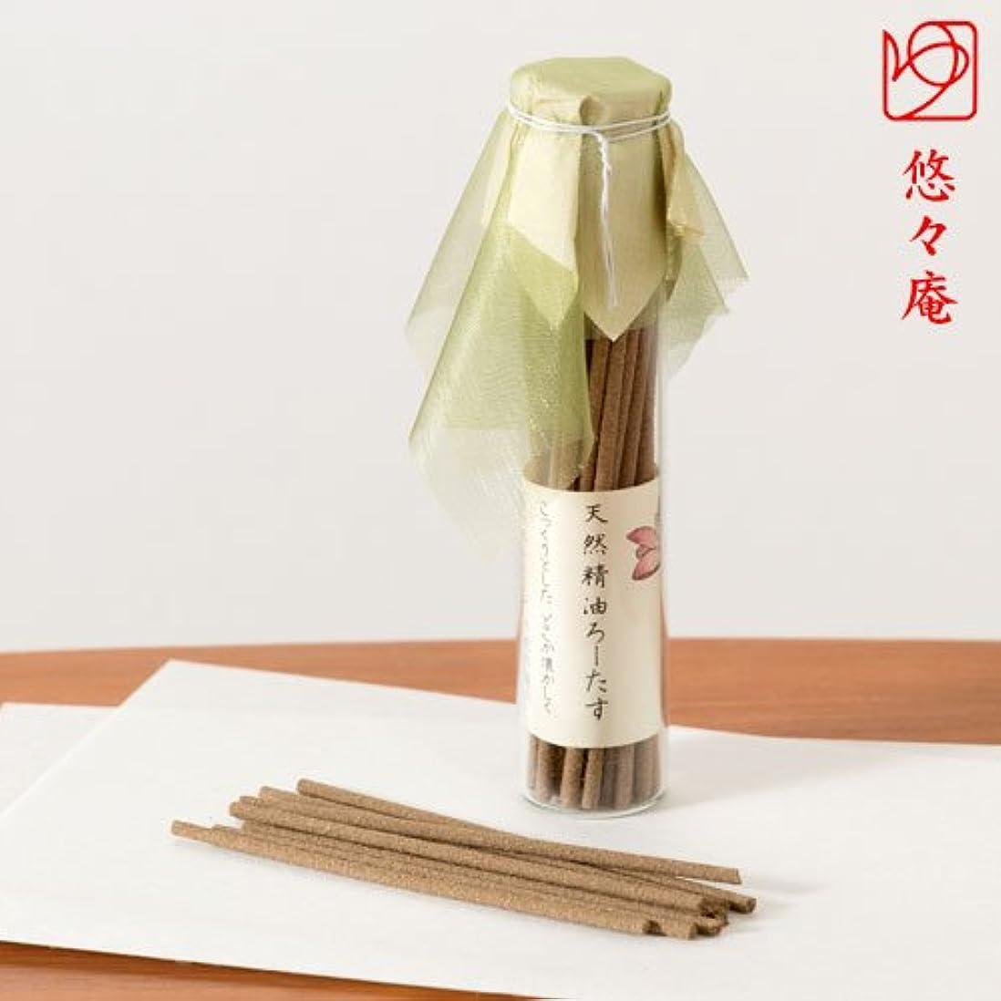 スティックお香天然精油のお線香ろーたすの池ガラスビン入悠々庵Incense stick of natural essential oil