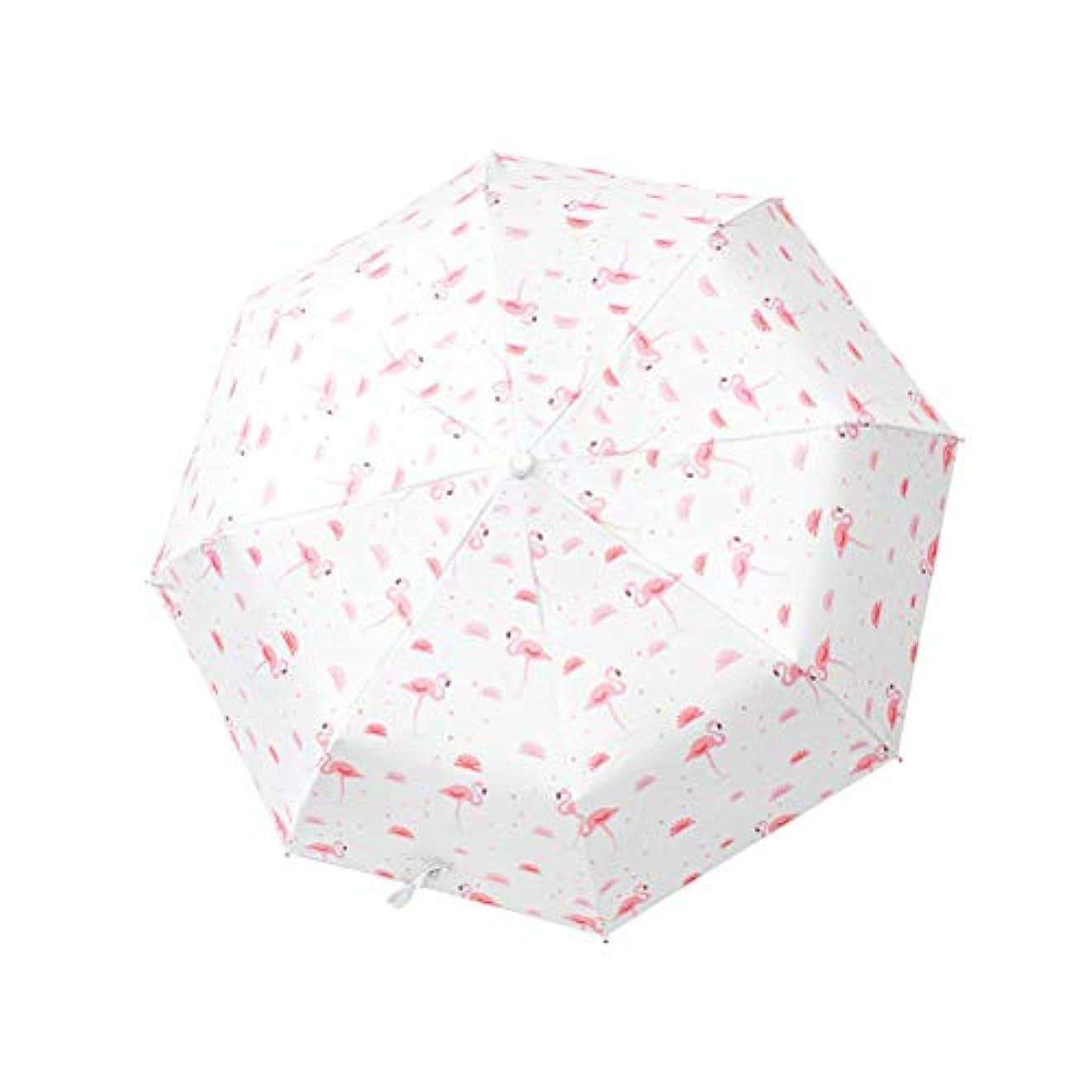 懸念とげアウトドアLIOOBO 日傘パラソルフラミンゴ折りたたみ傘軽量屋外旅行太陽傘紫外線保護