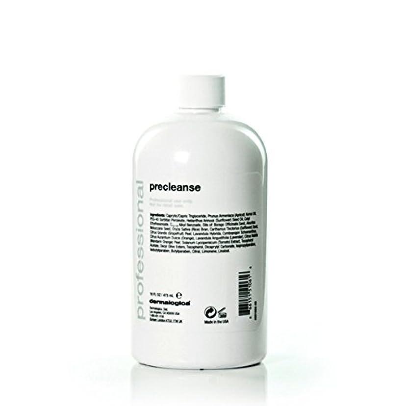 役に立つリーフレット一貫性のないダーマロジカ PreCleanse PRO (Salon Size) 473ml/16oz並行輸入品