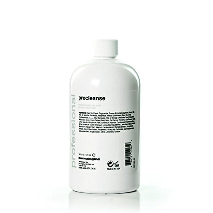 日常的にカスケード太鼓腹ダーマロジカ PreCleanse PRO (Salon Size) 473ml/16oz並行輸入品