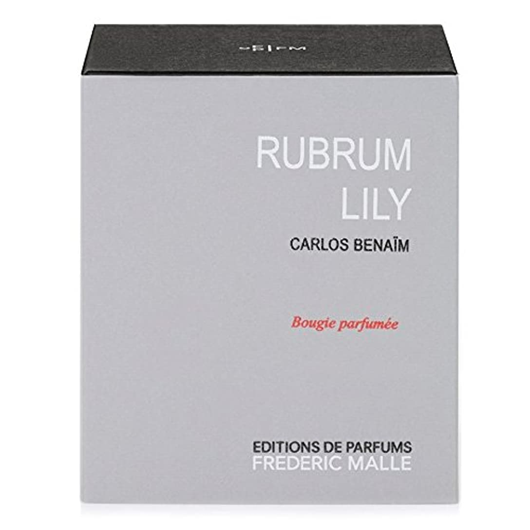 浸したセーブ新年フレデリック?マルルブルムユリの香りのキャンドル x6 - Frederic Malle Rubrum Lily Scented Candle (Pack of 6) [並行輸入品]