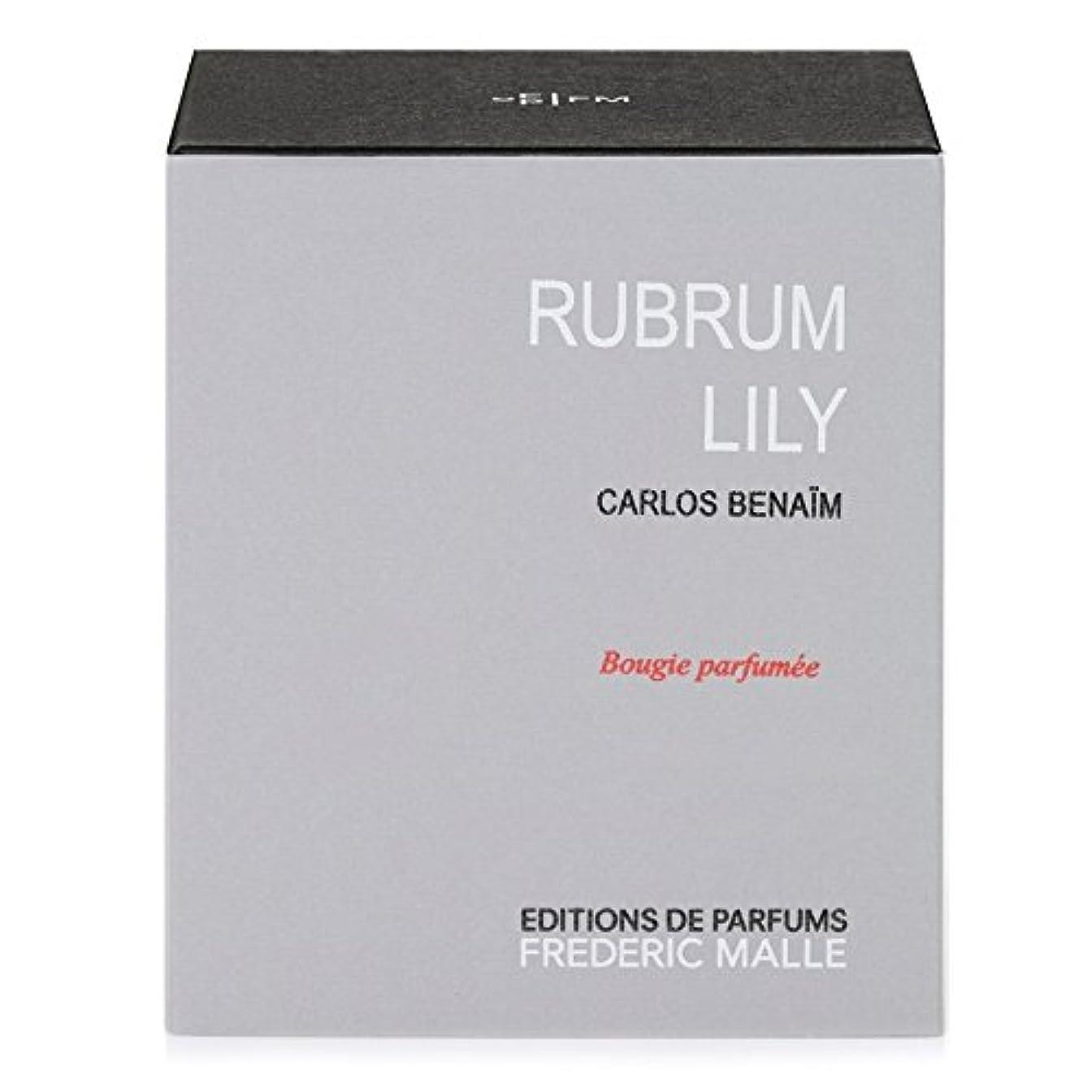 去るイソギンチャク判決Frederic Malle Rubrum Lily Scented Candle - フレデリック?マルルブルムユリの香りのキャンドル [並行輸入品]