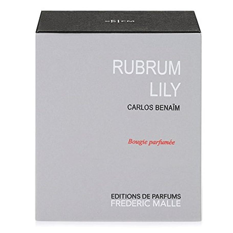 大臣アルカトラズ島袋Frederic Malle Rubrum Lily Scented Candle - フレデリック?マルルブルムユリの香りのキャンドル [並行輸入品]
