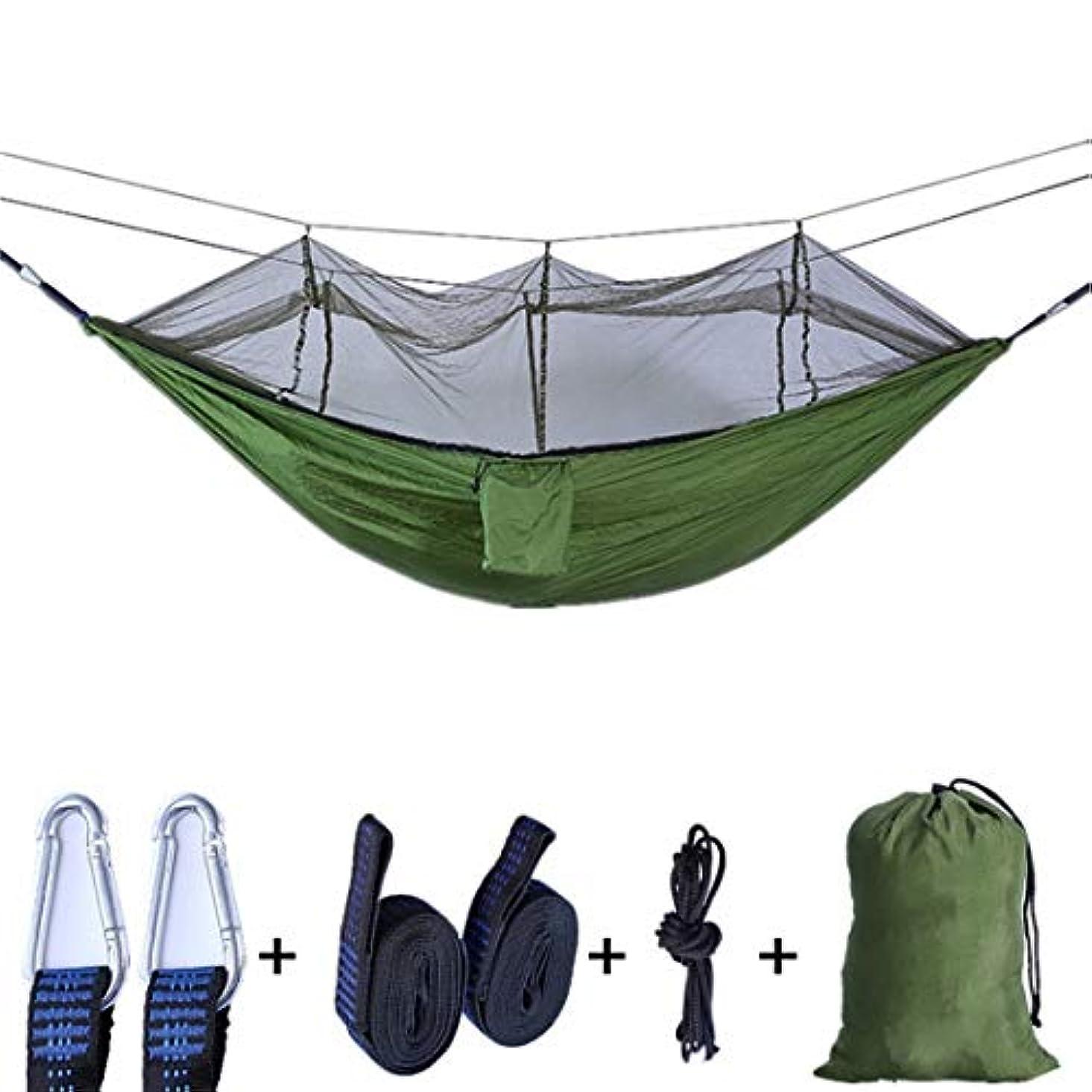 些細刺す三ALEXBIAN 蚊帳超軽量ナイロンダブルキャンプ空中テントと屋外パラシュート布ハンモック