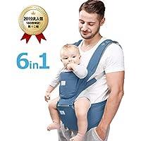 Peacoco 抱っこ紐 ヒップシート ベビーキャリア 赤ちゃん 抱っこひも 新生児から 36ヶ月使える よだれカバー付き 通気メッシュ 四季兼用 対面抱っこ 前向き抱っこ 横抱っこ おんぶ可 6WAY 疲れにくい腰ベルト 装着簡単 ライトブルー