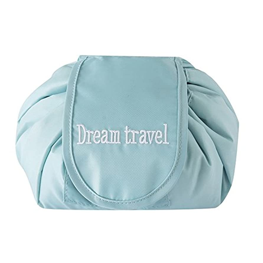 呼吸ゲスト同級生Xiton 大化粧品バッグウォッシュバッグ化粧品袋怠惰なポータブルトートトラベル高速パケット(スカイブルー)