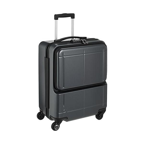 [プロテカ] スーツケース 日本製 マックス...の紹介画像11