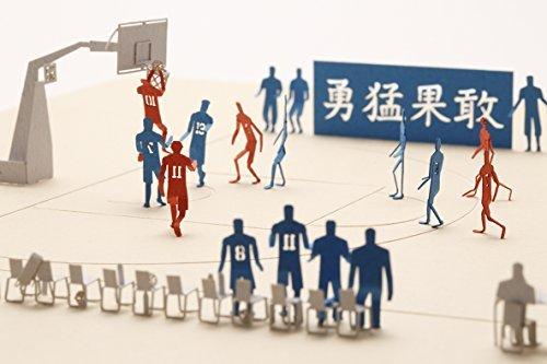 テラダモケイ 1/100建築模型用添景セット No.47 スラムダンクシリーズ 陵南高校編