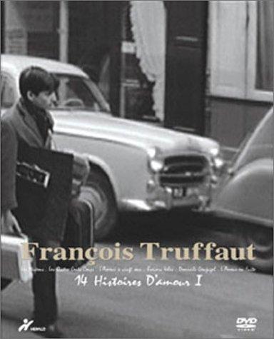 フランソワ・トリュフォー DVD-BOX 「14の恋の物語」[I]