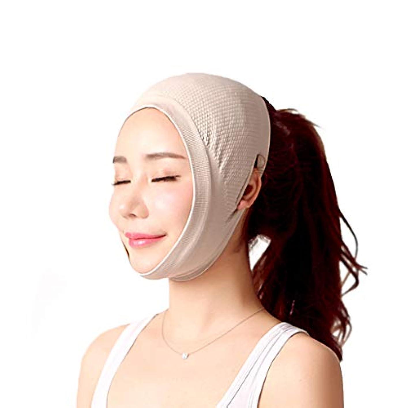 強要清めるもろい顔痩身包帯、二重あご、二重あごを減らすために顔を持ち上げる、顔を引き締める、体重を減らすためのマスク(ワンサイズ)