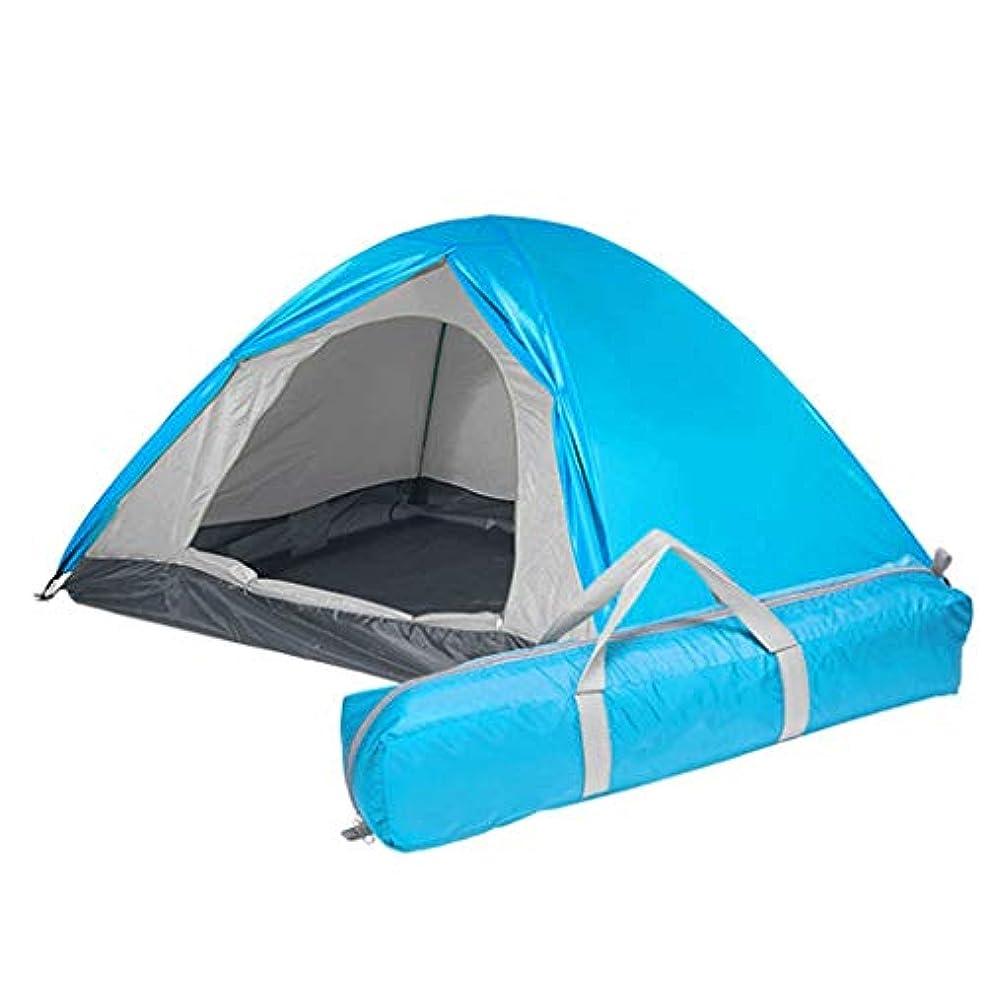 おとうさんニックネームなだめるYONGFEIhun 二重層の屋外のテント、キャンプのキャンプのハイキングの海辺のピクニックテント、防水および反蚊の二重テント