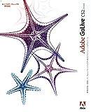 Adobe GoLive CS2.0 日本語版 Macintosh版 (旧製品)