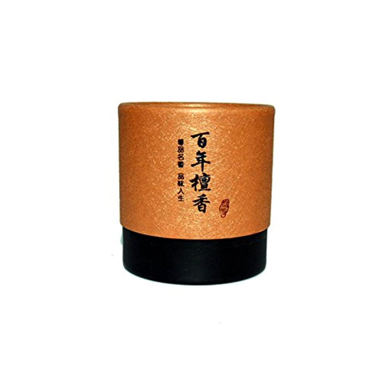 リボン抑圧する完璧天然仏香; ビャクダン; きゃら;じんこう;線香;神具; 仏具; 一护の健康; マッサージを缓める; あん摩する