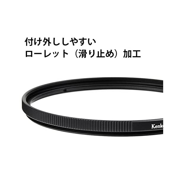 Kenko カメラ用フィルター PRO1D プ...の紹介画像4