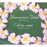 Hawaiian Time -Ukulele Solo-