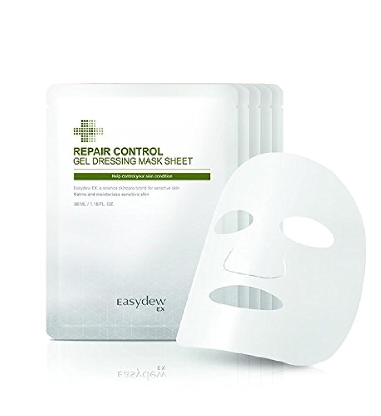 くまトロリー漏れデウン製薬 リペア コントロール ゲルドレッシング マスクシートー38ml X 5枚セット. Repair Control Gel Dressing Mask Sheet 38ml X 5P set.