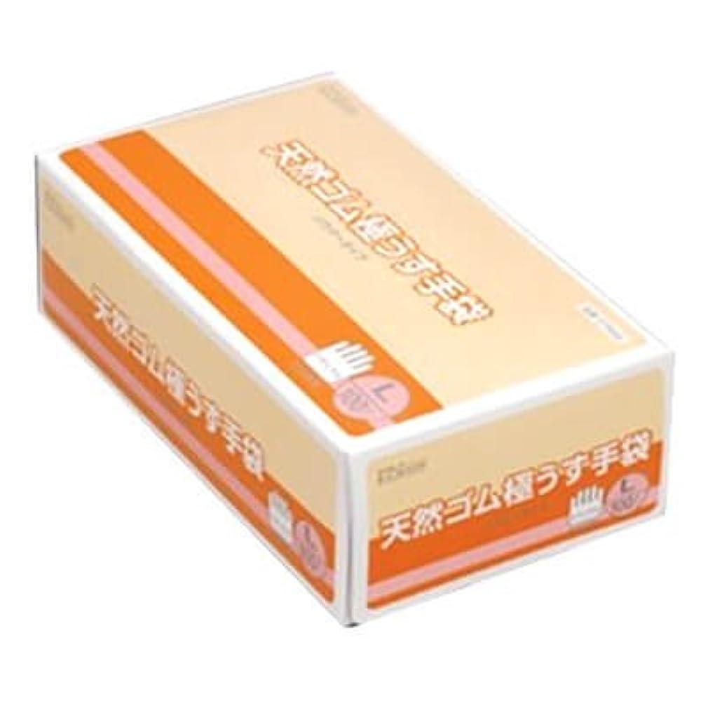【ケース販売】 ダンロップ 天然ゴム極うす手袋 L ナチュラル (100枚入×20箱)
