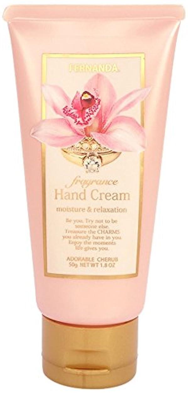 パーティートチの実の木未払いFERNANDA(フェルナンダ) Hand Cream Adorable Cherub (ハンドクリーム アドラボーチャーブ)