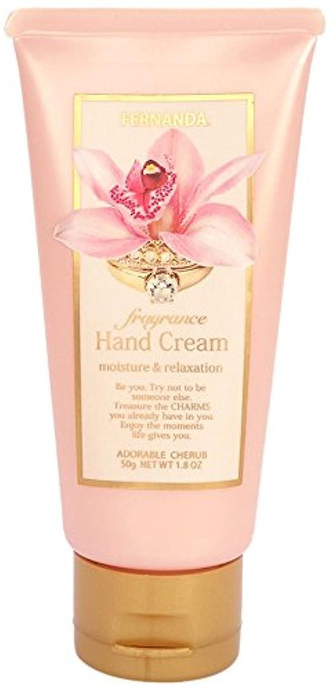 パワーセルスキム失礼なFERNANDA(フェルナンダ) Hand Cream Adorable Cherub (ハンドクリーム アドラボーチャーブ)