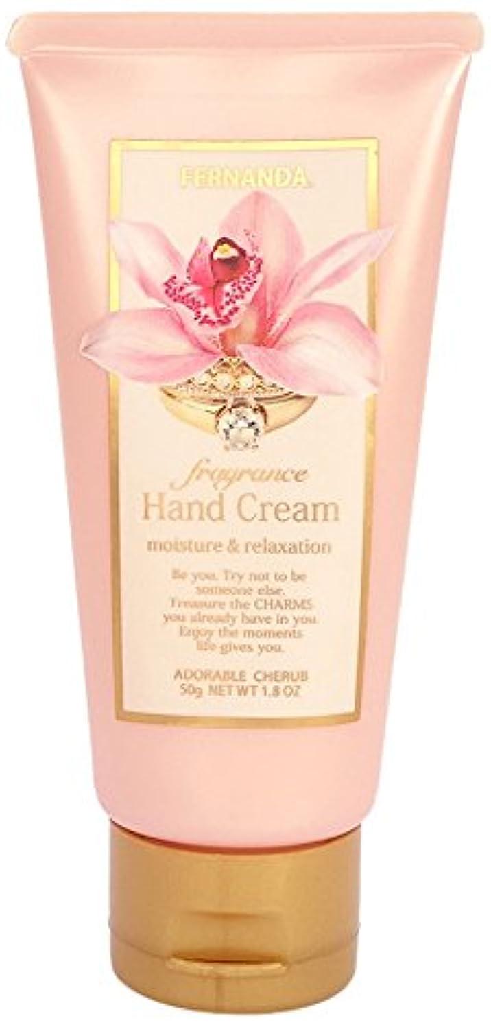観光に行く歩き回る先見の明FERNANDA(フェルナンダ) Hand Cream Adorable Cherub (ハンドクリーム アドラボーチャーブ)