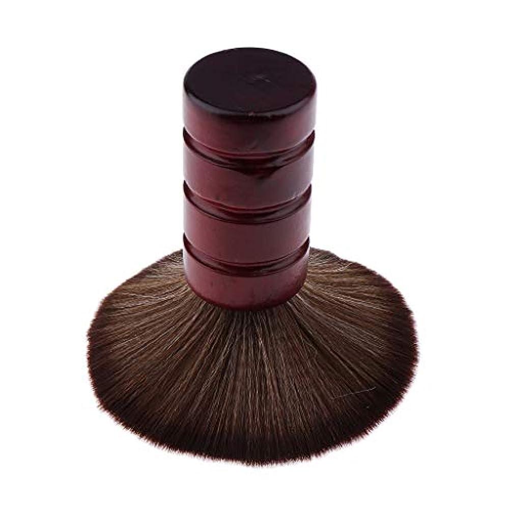 細分化するアサートいまB Blesiya ヘアカット ネックダスターブラシ バーバー ヘアーサロン シェービング 美容ブラシ